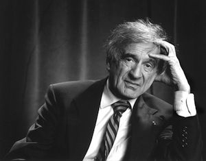 elie weisel essay contest The elie wiesel foundation for humanity was established by elie wiesel and his wife, marion, shortly after he was awarded the 1986 nobel prize for peace.