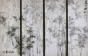 Misty Bamboo on a Distant Mountain by Zheng Xie