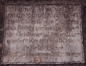 The inscription at Brougham Bridge