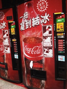 Vending machine of supercooled Coke