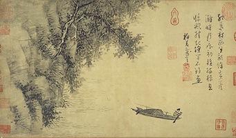 Fisherman by Wu Zhen