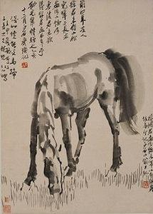 Grazing Horse by Xu Beihong and Qi Baishi