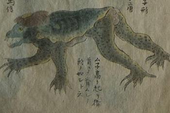Kawataro